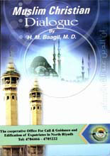 authentic islamic pdf books Direct Download to your  smart phone or other mobile device